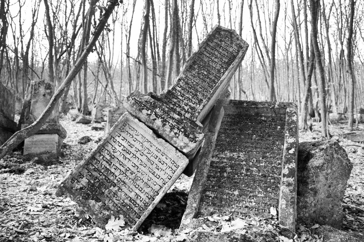 Караимское Кладбище - Высокое